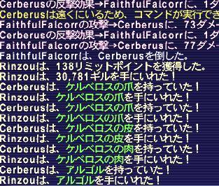 20130714204147b8a.jpg