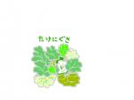snap_rokuten_2013106205048.jpg