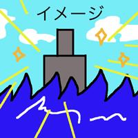 20131007_2.jpg