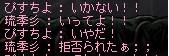 20131028212407f7d.jpg