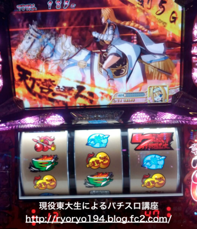 201308202229171bb.png