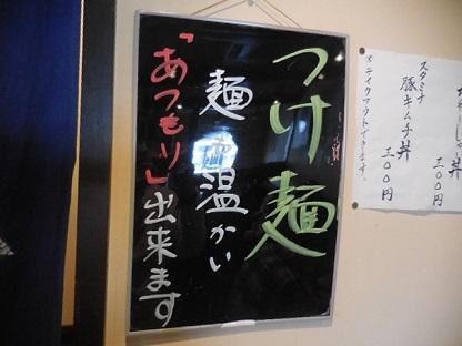 takumido39.jpg