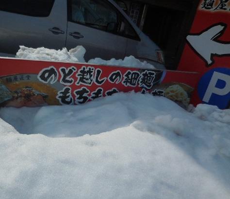 takumido5.jpg