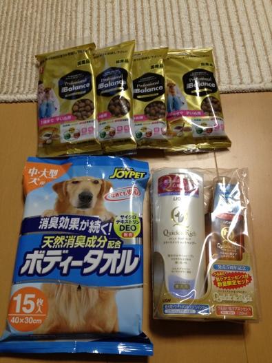 fc2blog_20130908212359688.jpg