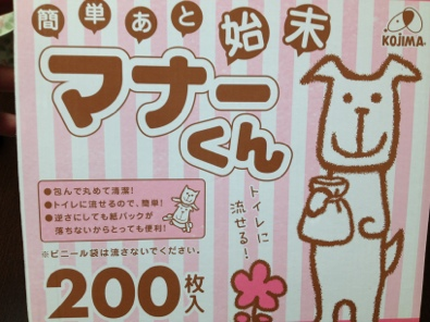 fc2blog_20130908212427f40.jpg