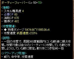 20130703235712585.jpg