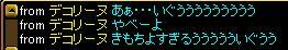 20130915194509b7c.jpg