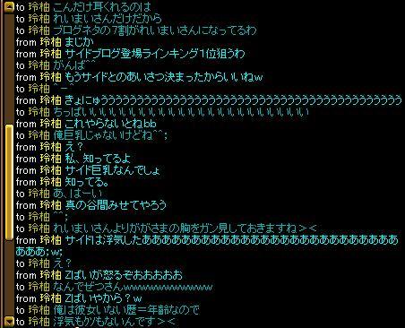2013091519451576d.jpg