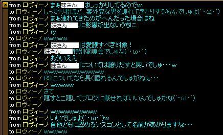 20130917182025067.jpg