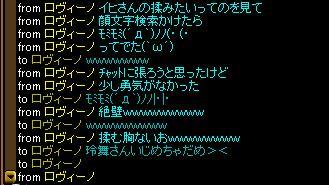 20130917182028716.jpg