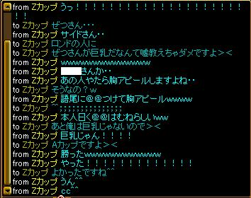 20130922125930e67.jpg