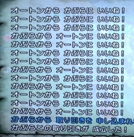 20130807143750b99.jpg