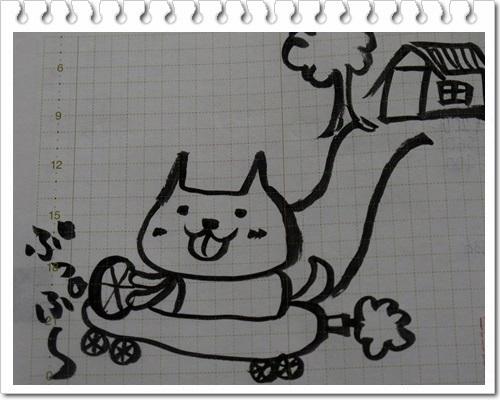 ほぼ日手帳de絵日記