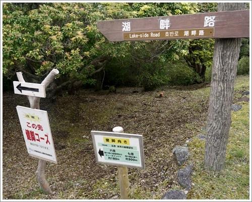 恩賜箱根公園8