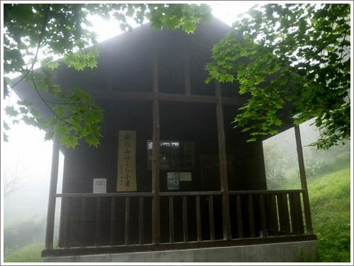 櫛形山10
