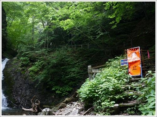 風挙の滝5