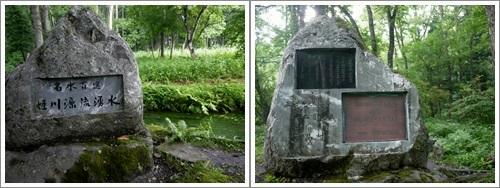 姫川源流・親海湿原17