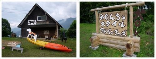 最高に楽しかったカヤック体験in青木湖