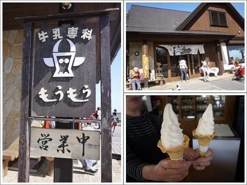 2013.10.12~13 長野県と群馬県の旅 (コース)