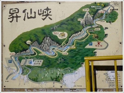 色鮮やかな昇仙峡 その1 (ご機嫌さくらと仙娥滝)