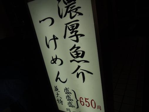 RIMG5968.jpg