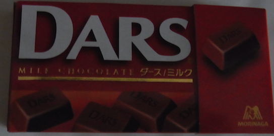 dars.png