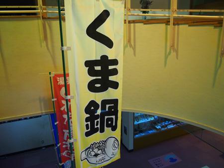 oyadonomeibutu.jpg