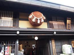 takayama03.jpg
