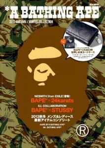 A BATHING APE 2013 AUTUMN WINTER COLLECTION