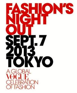 FASHION'S NIGHT OUT 2013