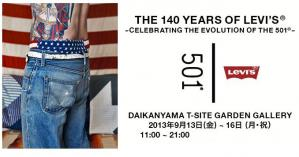 THE 140 YEARS OF LEVI'S
