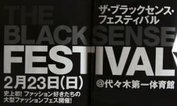 THE BLACKSENSE FESTIVAL