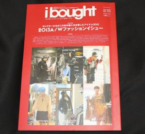 ibought vol.3