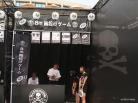 mastermind-japan_sammer-fes-2013_pic09.jpg