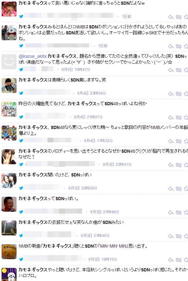 20130914_04.jpg