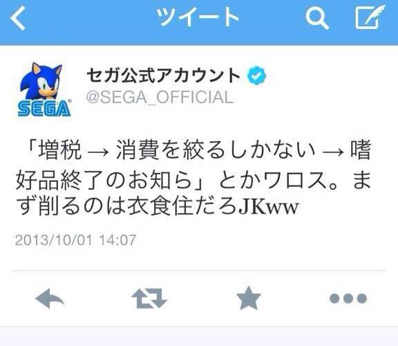 20131001_01.jpg