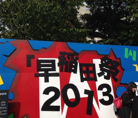 20131103_01.jpg