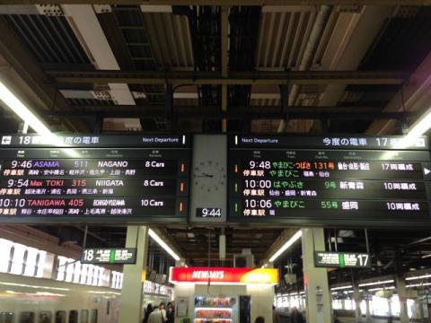20131117_00.jpg