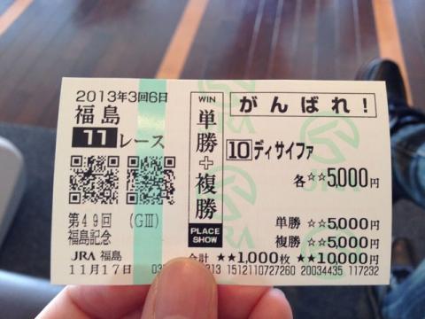20131117_10.jpg