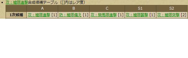 201307232226016ba.jpg