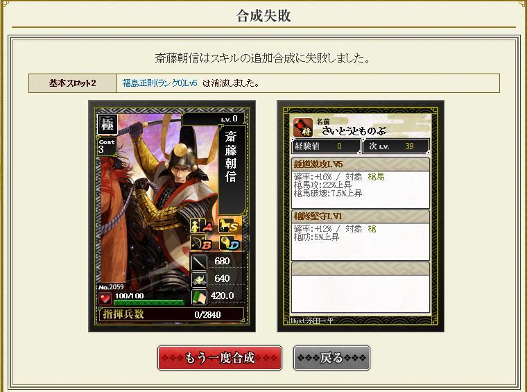 20131015201226f63.jpg