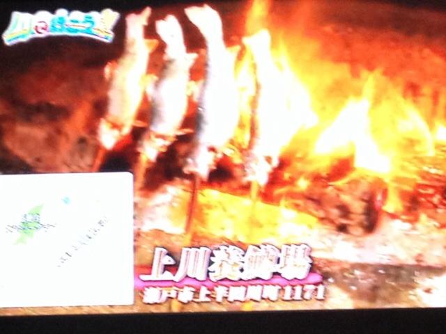 fc2blog_20131109054208ead.jpg