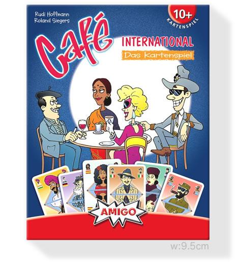 カフェインターナショナル・カードゲーム:箱