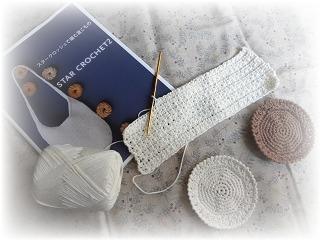 crochet_130806_star1.jpg