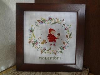 f_stitch_november2.jpg