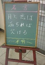 2013071017410000.jpg