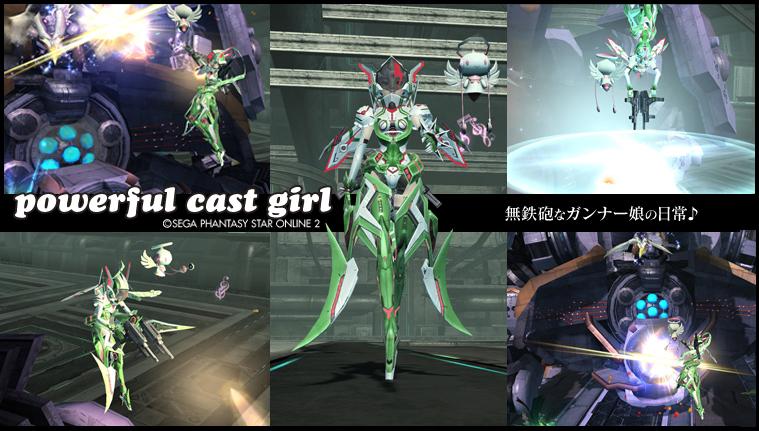 powerfulcastgirl.jpg