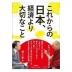 ikegami13.jpg
