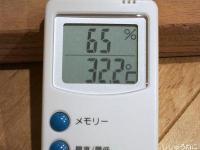 温度計1F