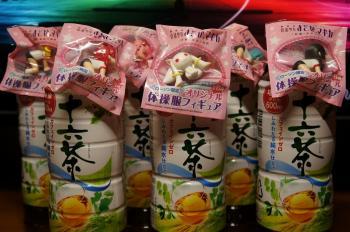 16cha_madomagi_003.jpg